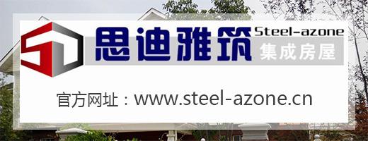 沈阳弘运亚博体育手机网页版登录亚博娱乐官网网站